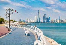 Photo of WE LOVE ABU DHABI …
